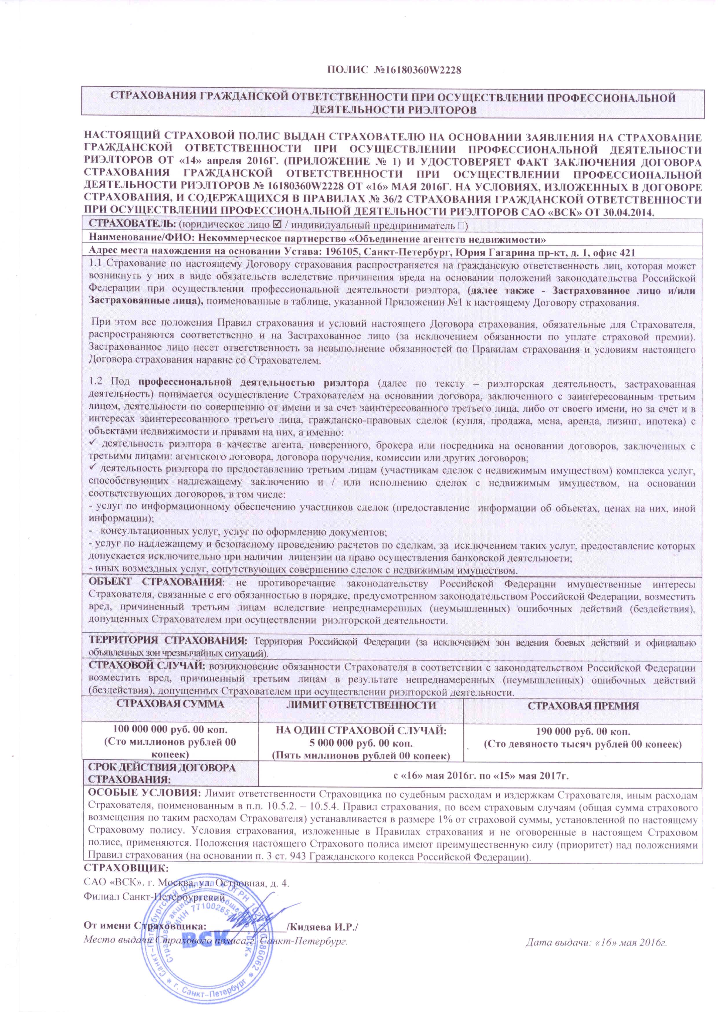 инструкция по заполнению декларации утилизационного сбора